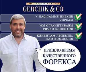 Gerchik & Co