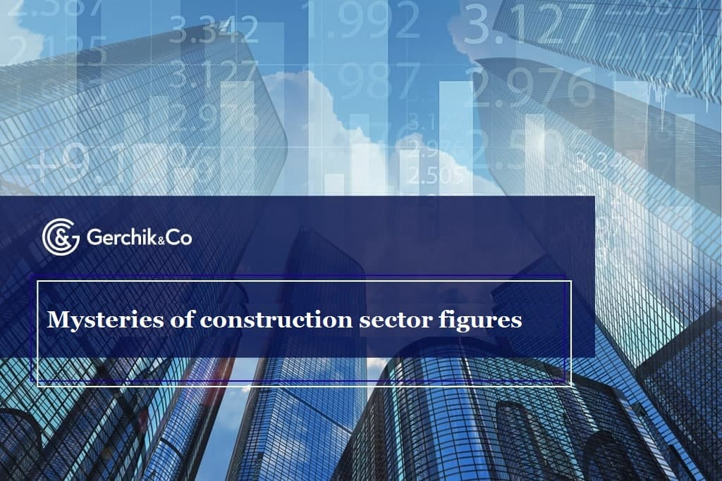 Fundamental analysis:  construction industry indices