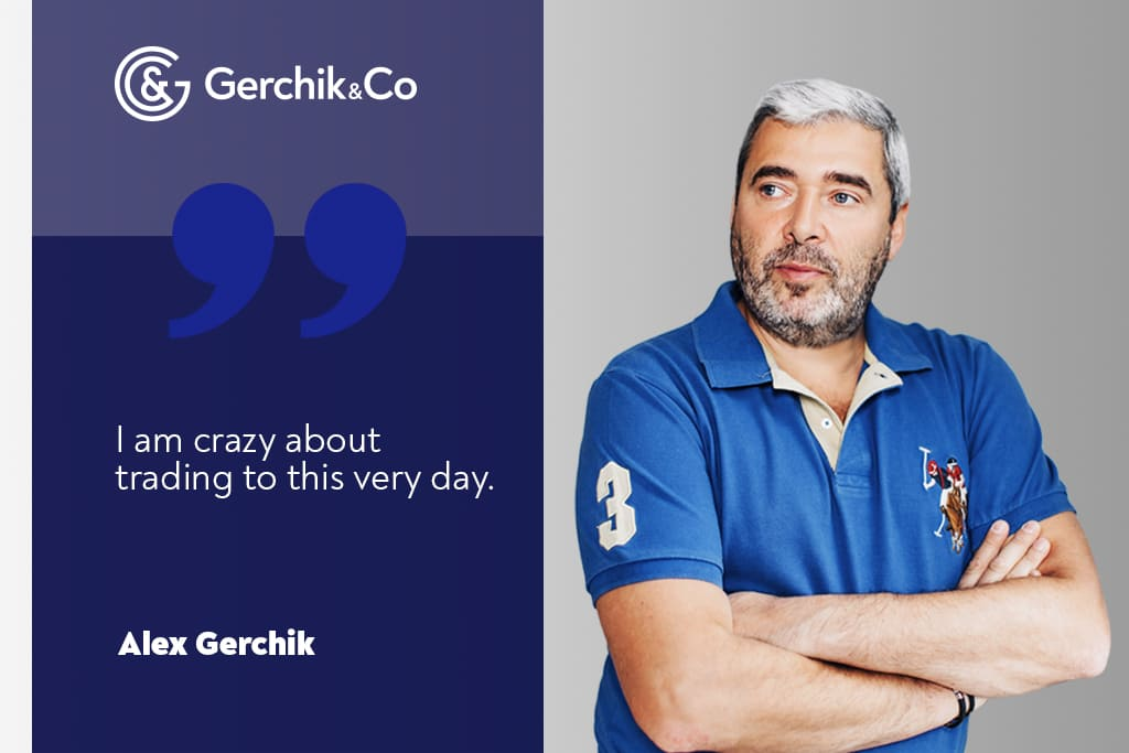 Interview with Alexander Gerchik. First trades, fears, and thrill