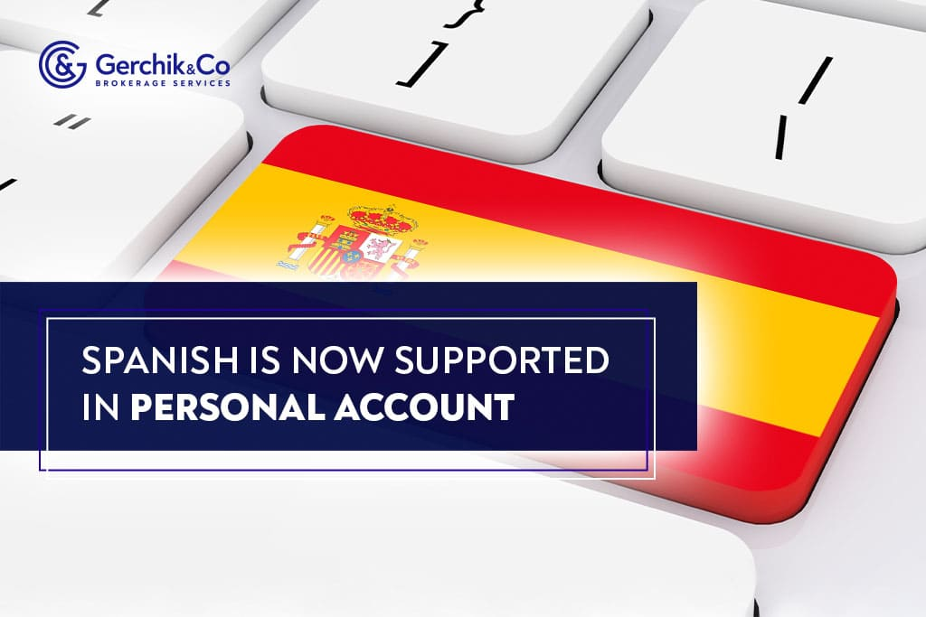 Spanish Language Is Now Supported in Personal Account